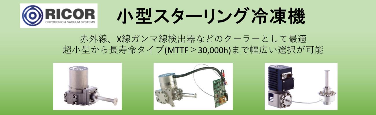 10x Kabelschuhe rot 0,5-1,5mm² Flachhülse 6,4 NEU /& OVP