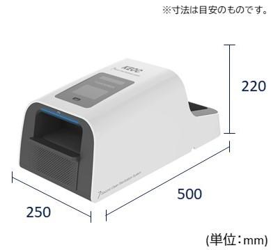 小型なUVD-TRON